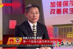 全国人大代表瞿海接受湖南卫视专访:保质保量完成8.6万人脱贫攻坚任务