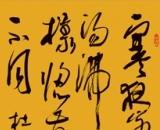 诗书百咏作品集(十七)