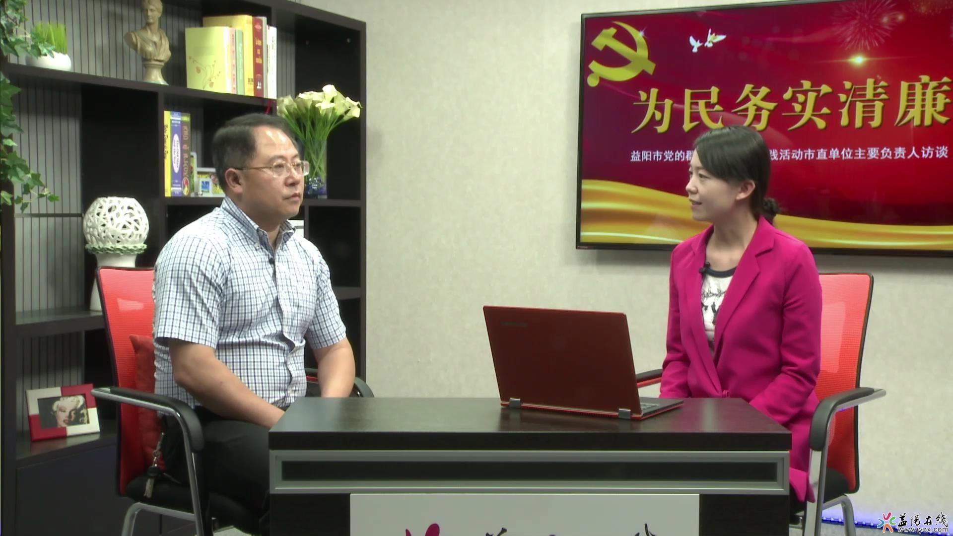 群众路线专访王健