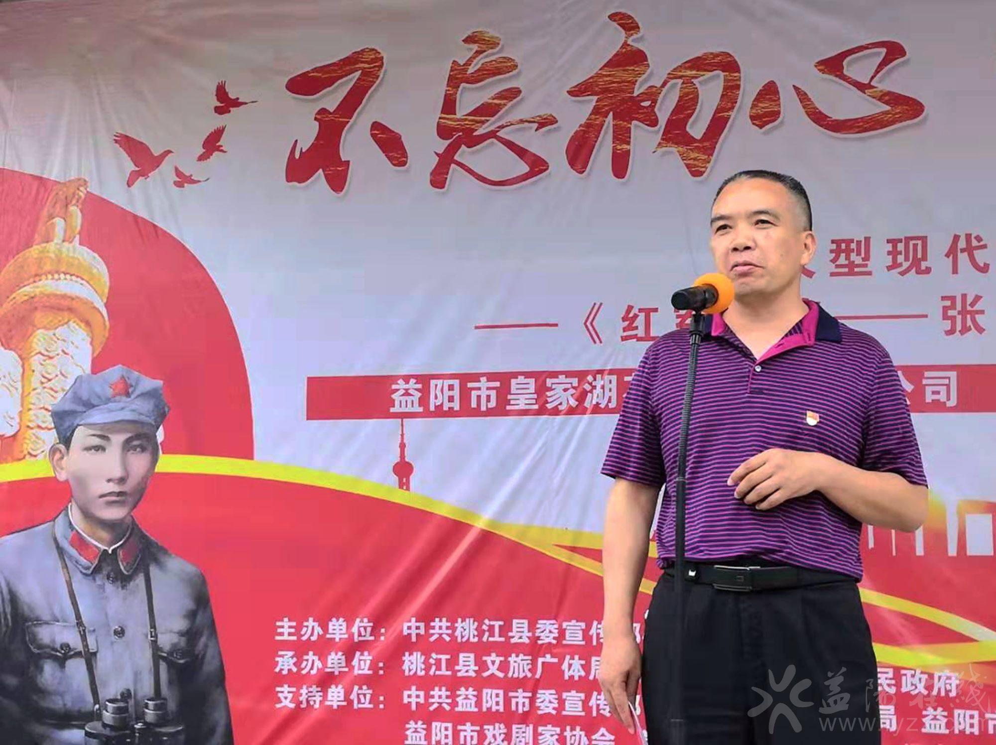 桃江县委宣传部胡国清部长讲话