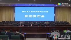 桃江第四中学结核病聚集性疫情处置新闻发布会
