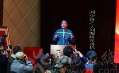 《共产党人刘少奇》今晚8时起在中央电视台黄金时段播出 开机仪式我受邀参加