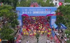 【瞰美·AG和记娱乐】紫薇村马拉松