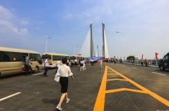 """热烈祝贺AG和记娱乐市""""西流湾大桥于2018年5月18日正式通车"""