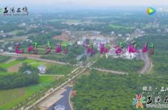 【瞰美·AG和记娱乐】飞阅乡村·资阳紫薇村