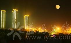 银城夜色月亮圆