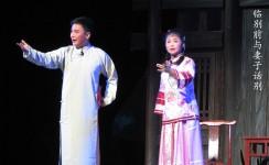现代花鼓戏《红军名将张子清》