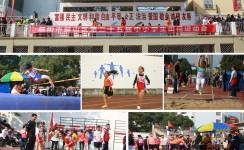 赫山区第25届中小学生田径运动会开幕