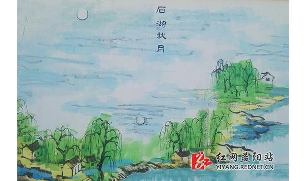 沅江书法家绘百米洞庭风光 吸引游人无数