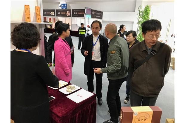湘益伏砖茶、麻香糕亮相第二届长江非遗大展