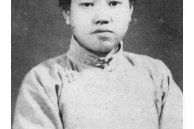 湖湘英烈谱丨缪伯英:中国共产党第一位女党员