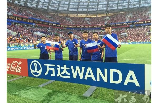 AG和记娱乐男孩带着足球梦走进世界杯赛场 梁锦程成为我市首位世界杯小旗手