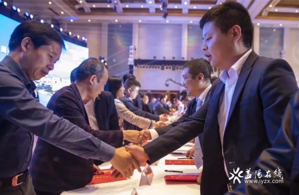 第二届互联网大会集中签约项目33个,合同引资79.32亿元