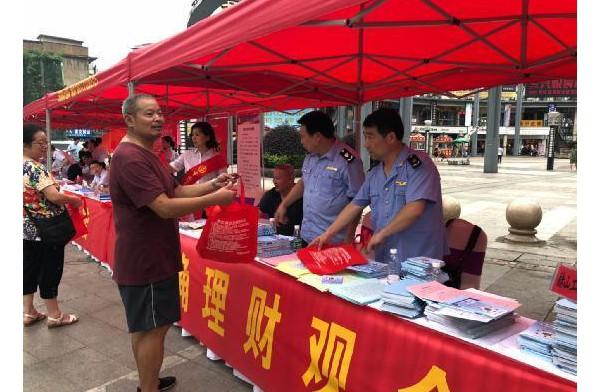 赫山工商开展防范和打击非法集资宣传活动