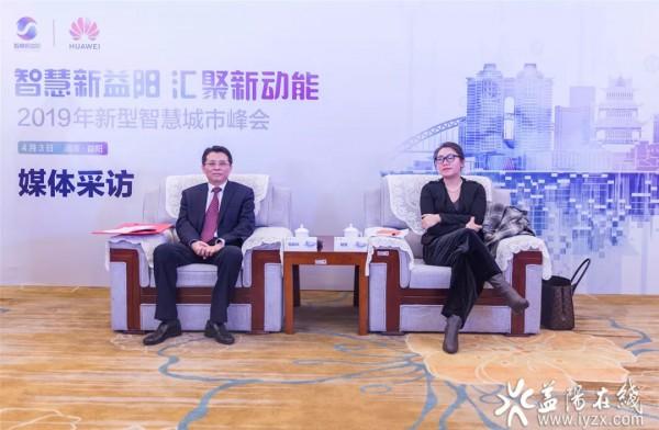 """毛知兵和华为高层接受媒体专访,畅谈""""智慧AG和记娱乐""""发展前景"""