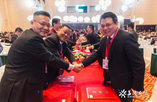 AG和记娱乐集中签约13个数字经济项目 合同引资18.05亿元