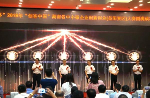 """6家企业晋级!""""创客中国""""湖南省创新创业大赛AG和记娱乐复赛圆满落幕"""