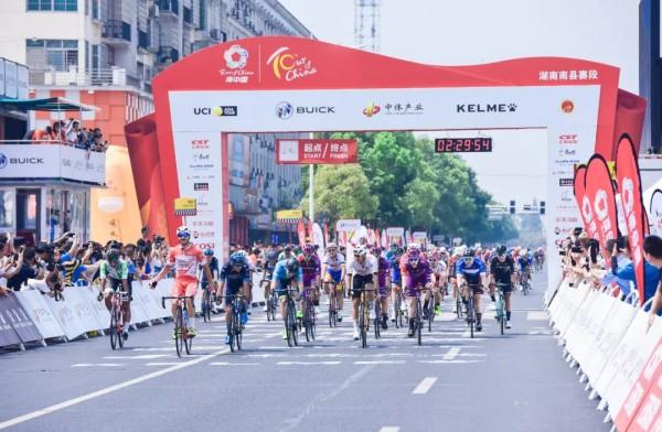 """2019环中国国际公路自行车骑至""""中国稻虾之乡"""""""