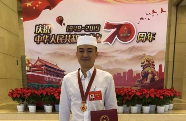 桃江回族干部李鹏辉获全国先进 在北京受表彰