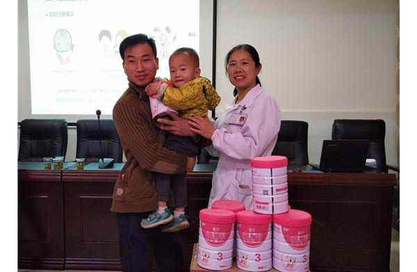 """桃江启动""""国奶扶贫工程""""奶粉捐赠 首批159户贫困户受益"""