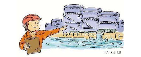 本月起,我市污水处理费征收标准上调